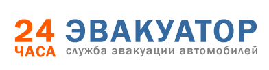 Эвакуатор дешево в Пугачеве, цены от 800